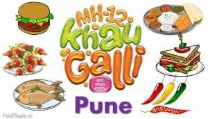 MH 12 Khau galli Food Festival Pune
