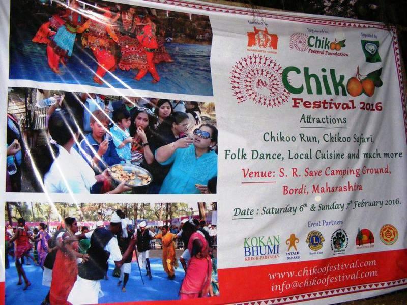 Chikoo Festival maharashtra