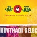 bhimthadi jatra