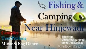 fishing and camping near hinjewadi rainbow island pune