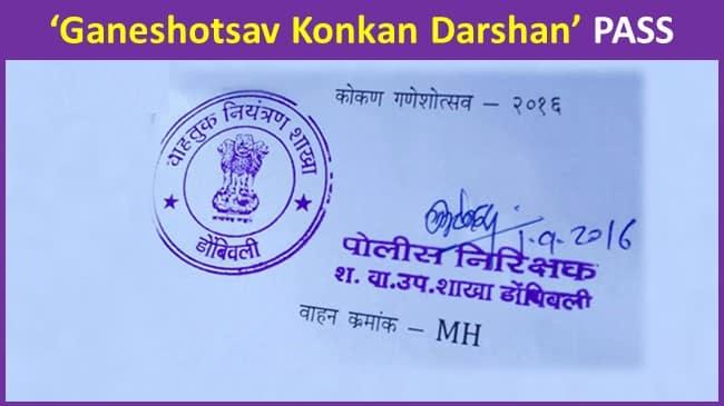 Ganeshotsav Konkan Darshan sticker - FREE pass maharashtra