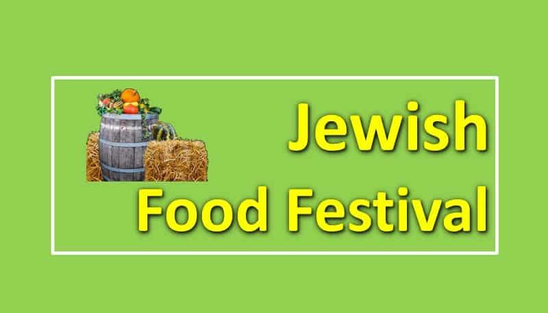 Jewish Food Festival 2018