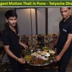 Biggest Mutton Thali in Pune - Tatyacha Dhaba
