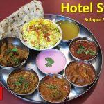 Hotel Swaraj Pune, Shukrawar Peth [Solapur Mutton Thali] 280 Rs