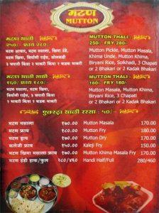mutton thali Hotel Swaraj Solapur Special