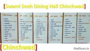 Menu card Swami Sneh Dining Hall Chinchwad