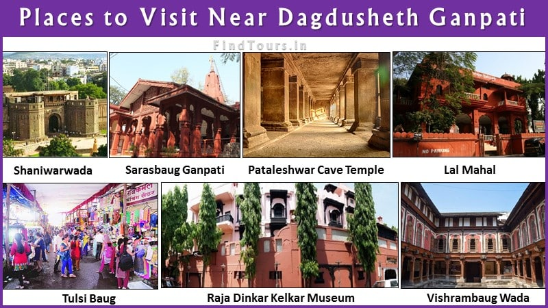 Places to Visit Near Dagdusheth Ganpati