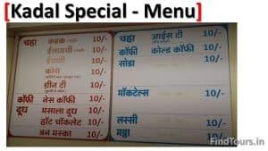 Kadak SPECIAL Pune menu card
