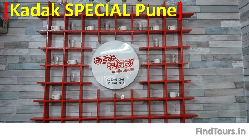 Kadak SPECIAL Pune