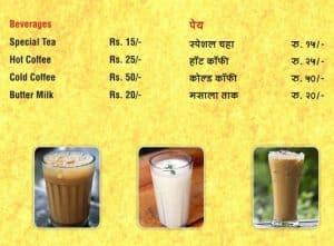 Menu card 3 - Shrimant Misal Ani Barach Kahi - Pune
