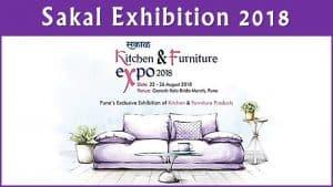 Sakal Exhibition 2018
