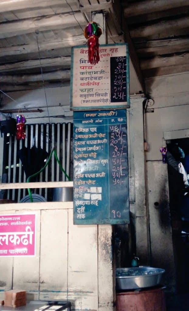 Vaidya Misal Pune menu price