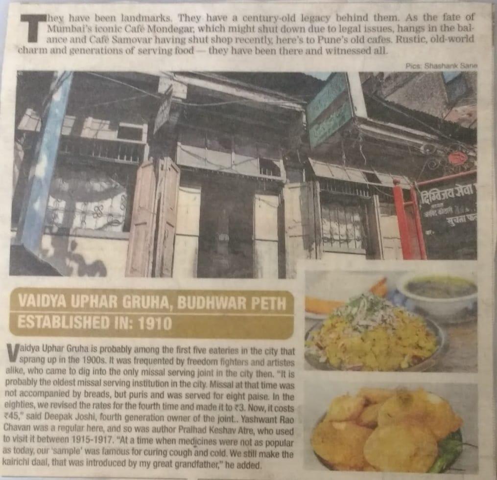 Vaidya Misal Pune news
