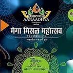 misal festival mahotsav mumbai